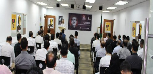 Observance of 45th death anniversary of Bangabandhu Sheikh Mujibur Rahman and National Mourning Day in Singapore